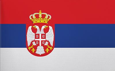 Советы тем, кто едет в Сербию